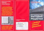 Производитель ищет представителей в Борисове