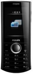 Philips Xenium X503 б-у