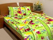домашний текстиль спецодежда .ткани .