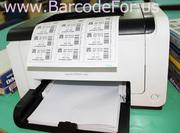 Используйте штрих Designer Utility для создания 2D штрих-кодов
