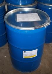 Бочки железные двести  литров