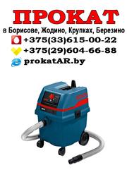 Аренда и Прокат промышленного пылесоса в Борисове,  Жодино,  Крупках,  Березино,  Смолевичах