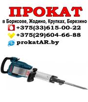 Аренда и Прокат отбойного молотка (бетонолома) в Борисове,  Жодино,  Крупках,  Березино,  Смолевичах