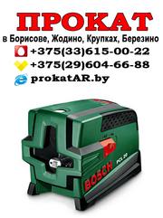 Прокат и Аренда лазерного уровня в Борисове,  Жодино,  Крупках,  Березино,  Смолевичах