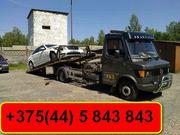 эвакуатор в борисове  375 44 5 843 843