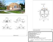 Проект. Строительство купольных конструкций,  домов,  складов