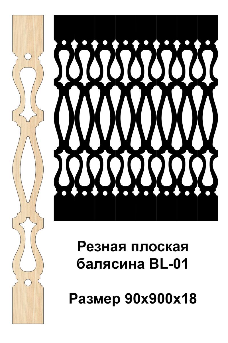 Балясины купить в Иркутске по выгодной цене