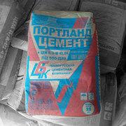 Цемент м500 Д-20 (25кг)