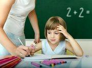 Экспресс подготовка к школе. Начальные классы. 1 занятие БЕСПЛАТНО!!!