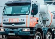 Бетон в Борисове  с доставкой по РБ