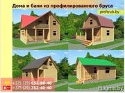 Сруб Дома дачного на заказ быстро, недорого с установкой в Борисове